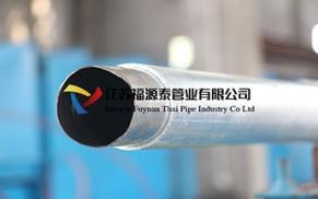 内衬不锈钢复合钢管具有哪些优点和缺点?