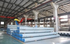 增强不锈钢管优质供水